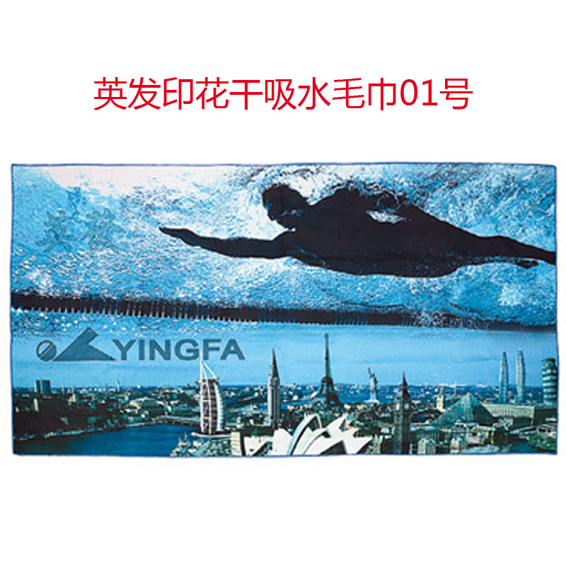 Climax printing swimming absorbent towel towel dry suction sucked dry quickly sucked dry towel