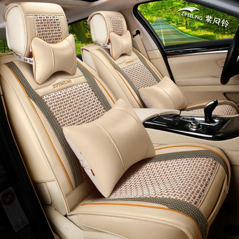 Cloth Bag Full Of Summer Ice Silk Car Seat Jeep Wrangler Compass Npc Piceno Base