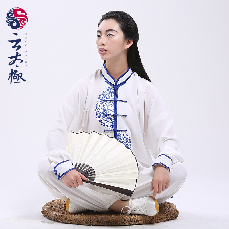 2c9cb4d2e Get Quotations · Clouds tai chi tai chi clothing for men and women blue and  white design autumn middle