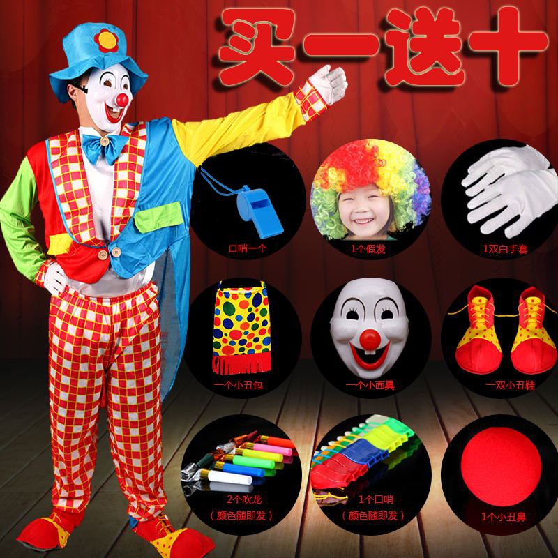 Clown costume adult halloween costume suit adult male costumes props masquerade party clothes