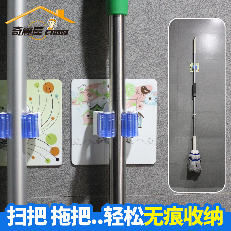 Cmv house vacuum trace sucker multifunction mop mop rack shelf broom mop mop broom mop mop rack storage folder