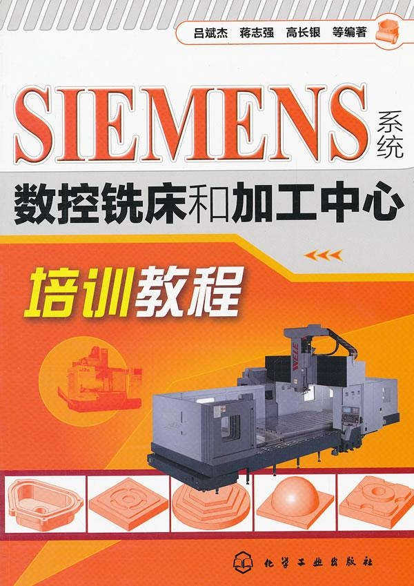 Cnc milling machines and machining centers siemens system training course genuine selling books
