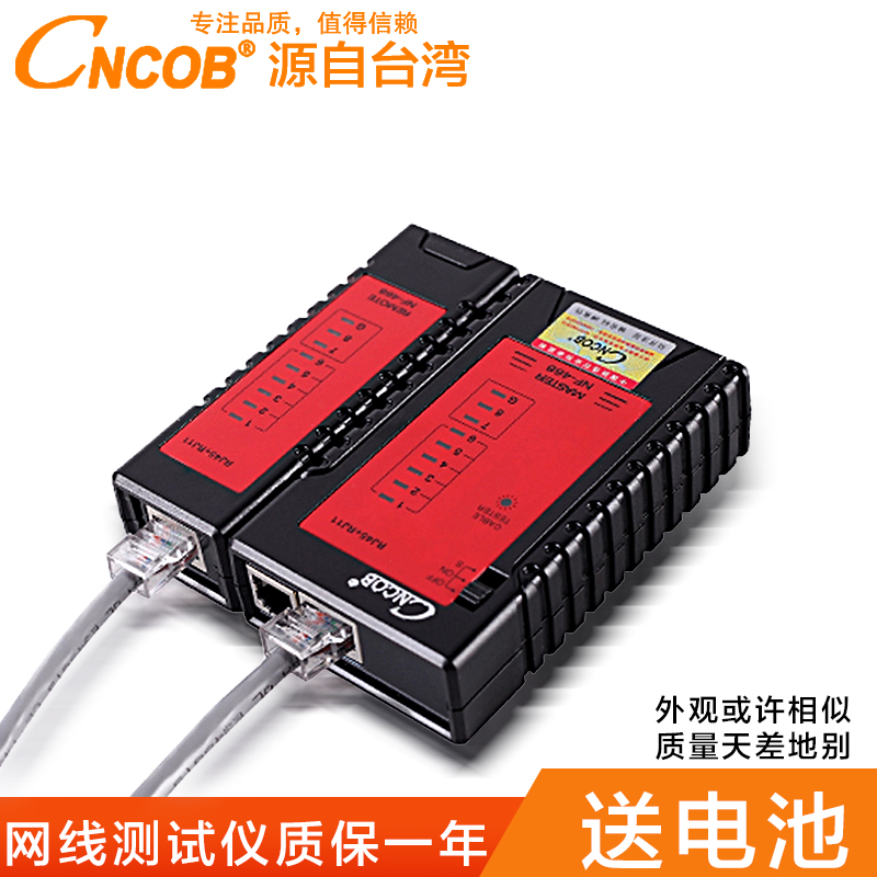 Cncob network cable tester measuring line is a network cable telephone line network cable tester detector test more than Function
