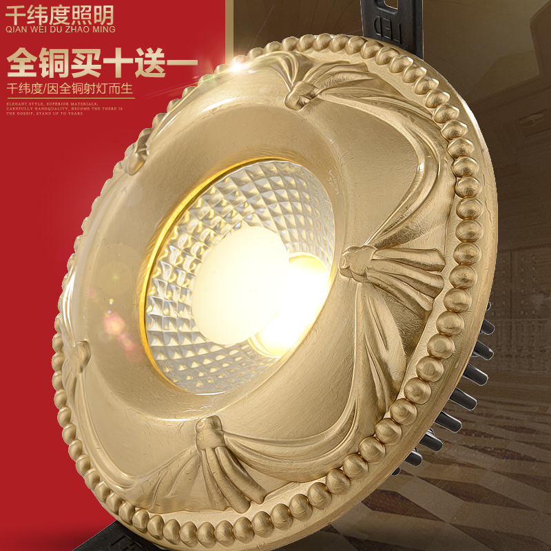 Cob led ceiling spotlights downlights european american copper copper ceiling lights cat hole lamp living room entrance 7.5