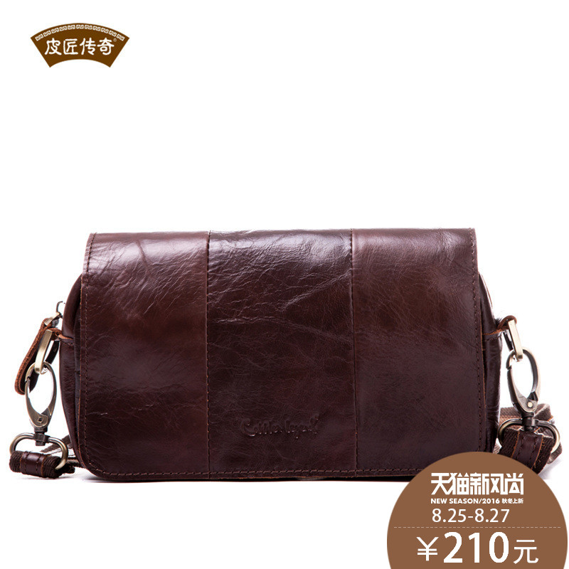 Get Quotations · Cobbler legend leather bag men and women pack a small bag  retro cross section first layer a8fe8e814e