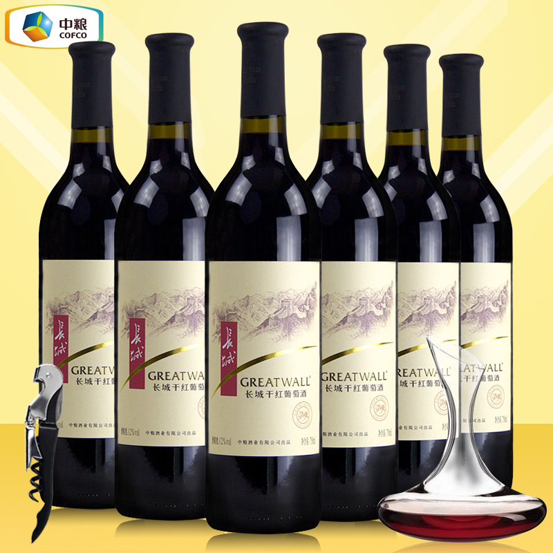 Cofco great wall cabernet sauvignon wine fcl preferential 750 ml * 6 bottles adorned with wall refreshing red wine
