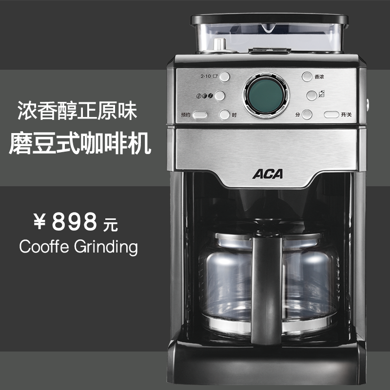 Coffee machine automatic coffee grinder coffee machine aca/north american electric AC-MC130 home office coffee machine