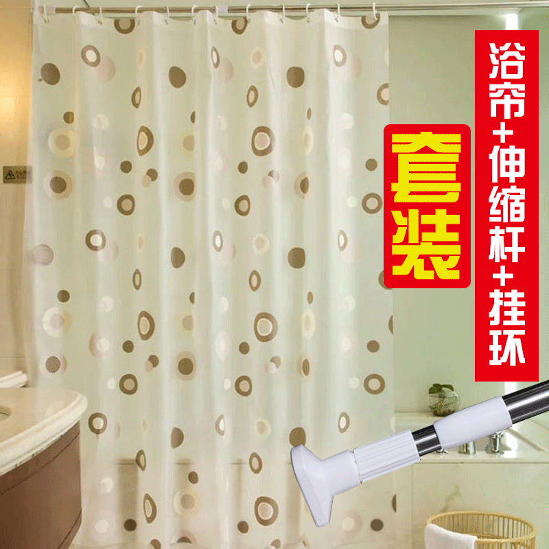 Coffee ring waterproof mildew shower curtain thick waterproof shower curtain shower curtain cloth suit send telescopic shower curtain rod ring ring ring size can be customized