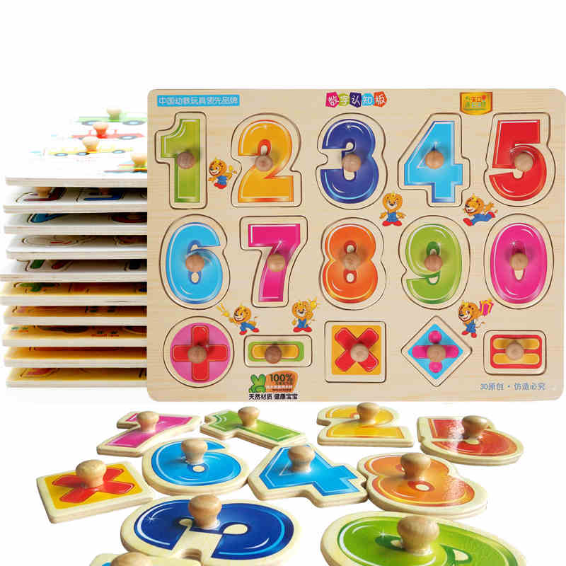 Cognitive clutch plate jigsaw puzzle and young children wooden puzzle wooden jigsaw puzzle force early childhood treasure treasure toy 1-2-3-4-year-old