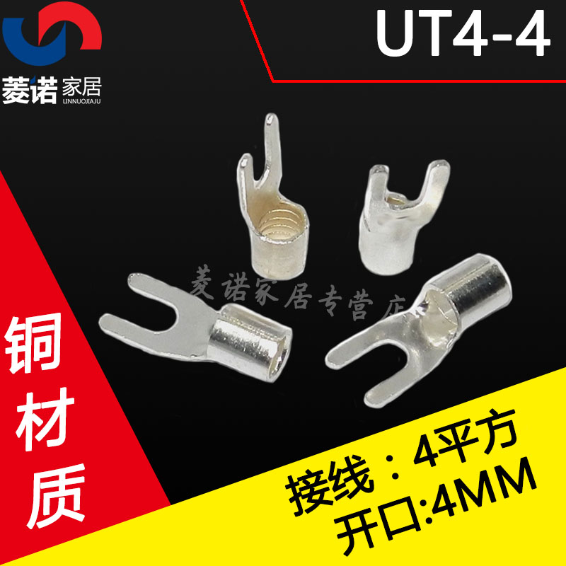 Cold terminals/terminal head/fork bare ends ut4-4 1000/pack