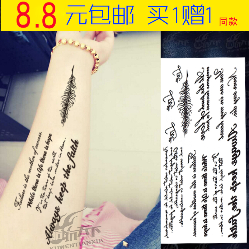 Coldplay tattoo simulation buy 1 to send 1 of the world in english letters tattoo sticker waterproof tattoo arm