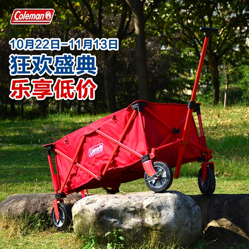 Coleman coleman outdoor camping equipment folding trailer truck wheel luggage cart portable shopping