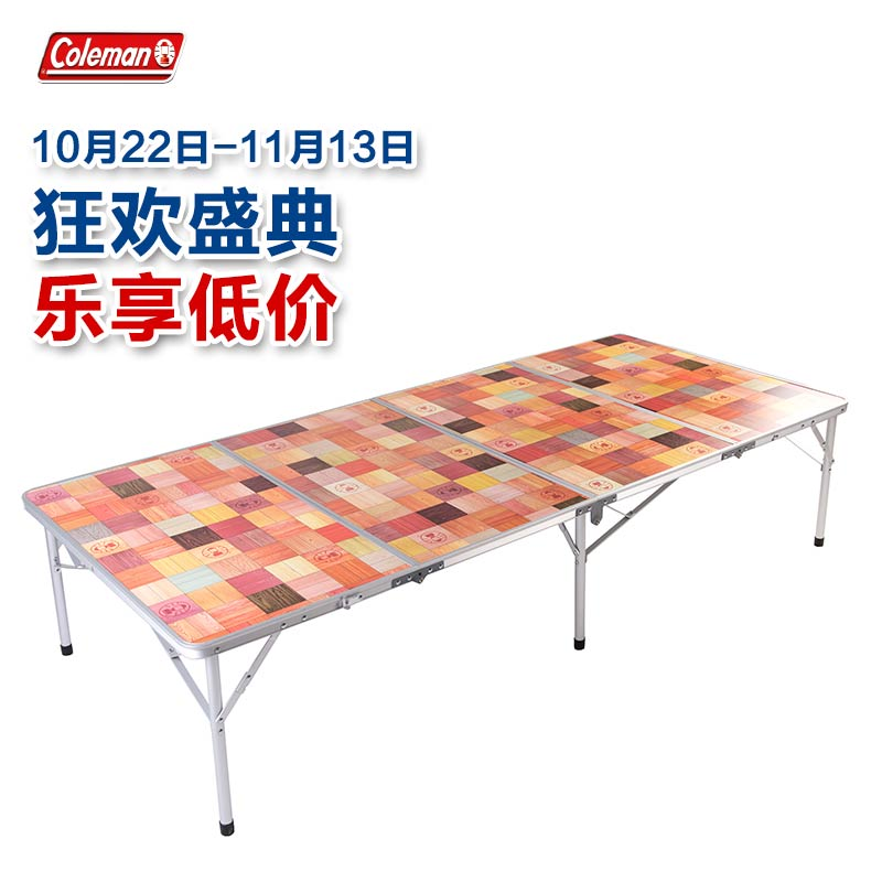 Coleman coleman outdoor ultralight folding table portable picnic table lengthened printing burn broasted desk height adjustable