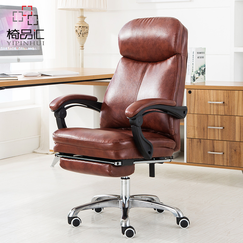 Collection chair computer chair home office chair leisure chair staff chair reclining leather chair boss specials