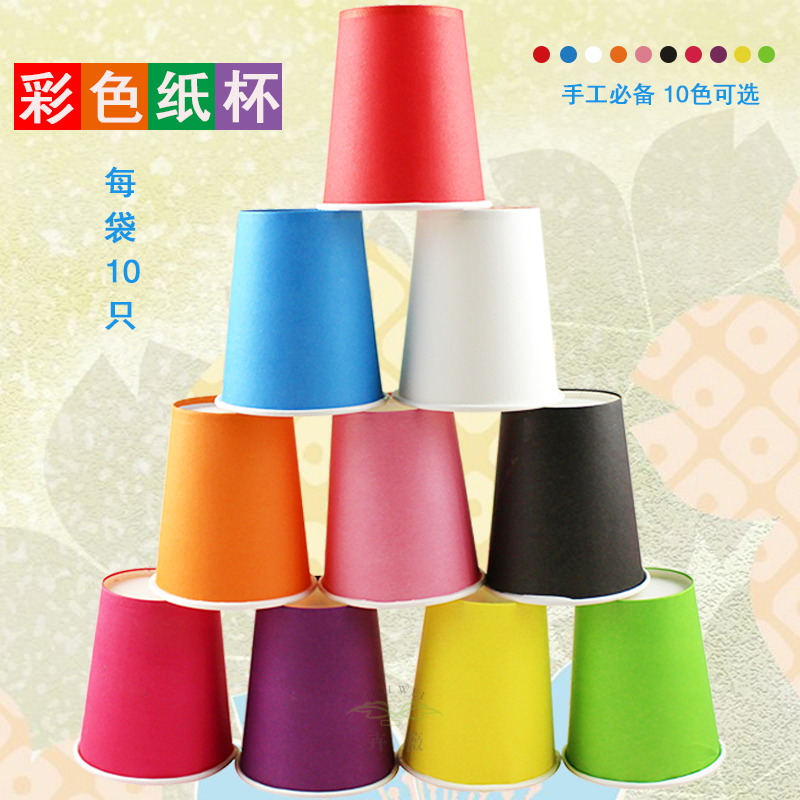 Color cups disposable cups creative diy handmade nursery art and craft materials