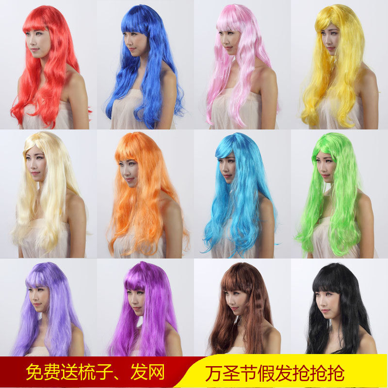 Colorful color cos wig with long straight hair wig masquerade halloween horror kito pretending to be set of performance props