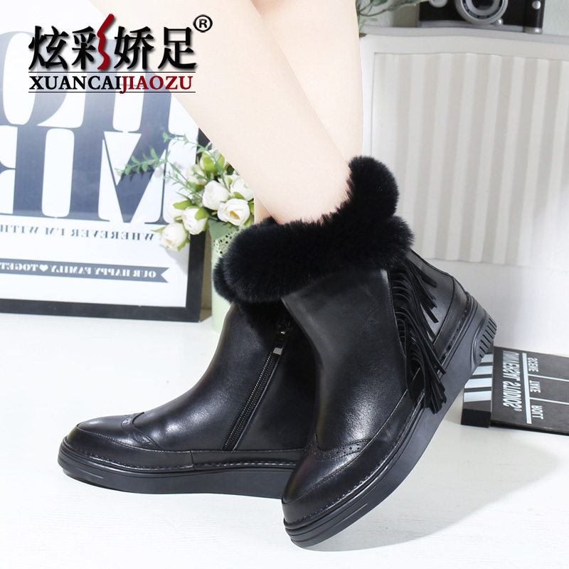 Colorful foot jiao winter 2016 new wave of student fringed wool martin boots women boots female british style leather boots
