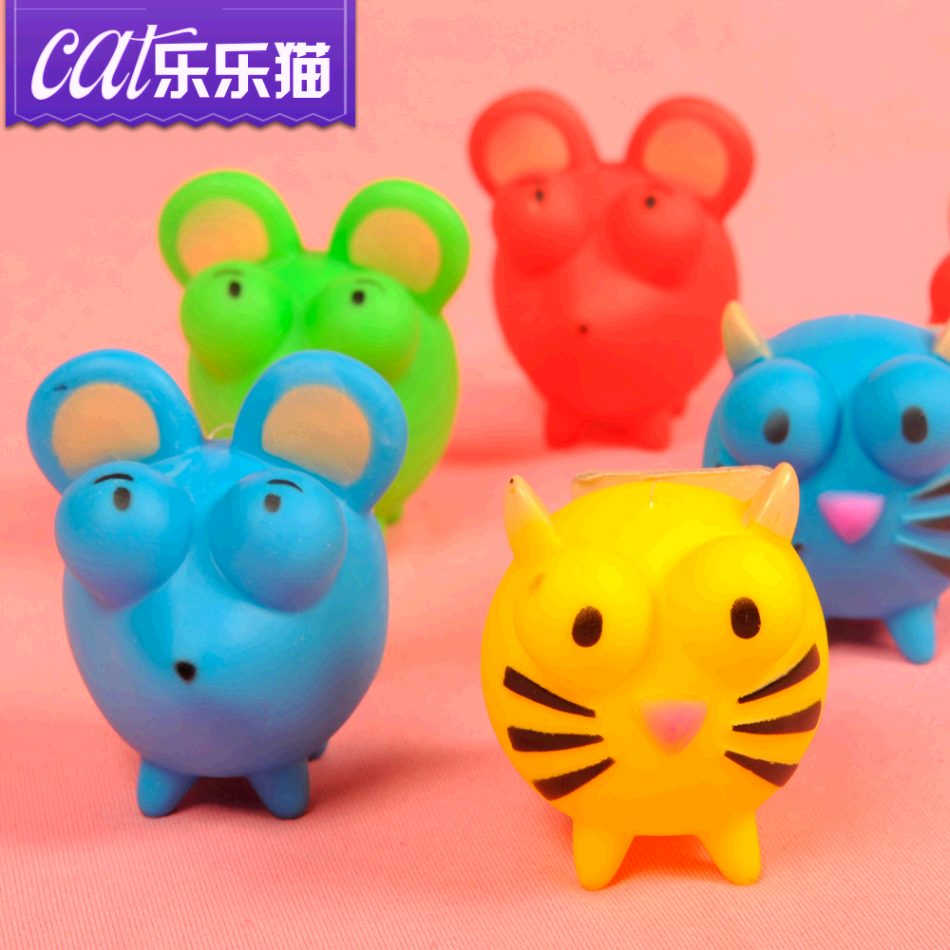 China Rubber Toys, China Rubber Toys Shopping Guide at Alibaba.com