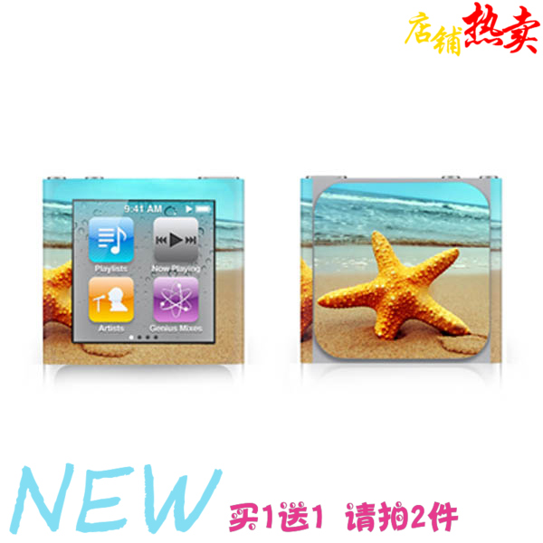 Colorskin stickers colorful stickers affixed apple ipod nano6 nano6 player body stickers can be customized