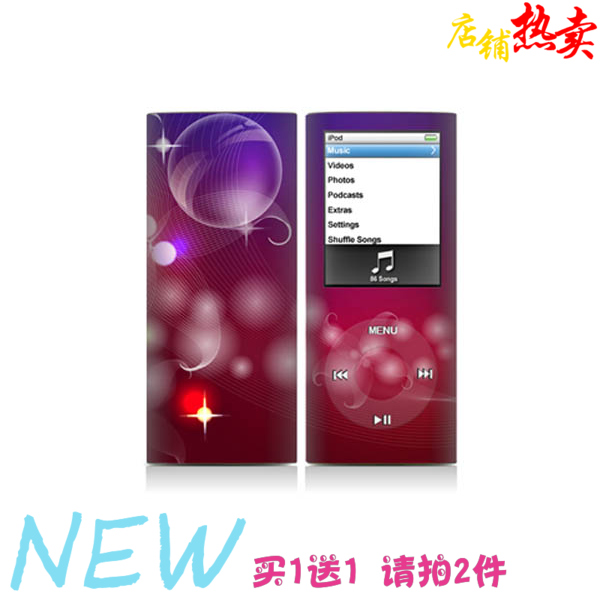 Colorskin stickers colorful stickers personalized stickers apple ipod nano4 music player can be customized