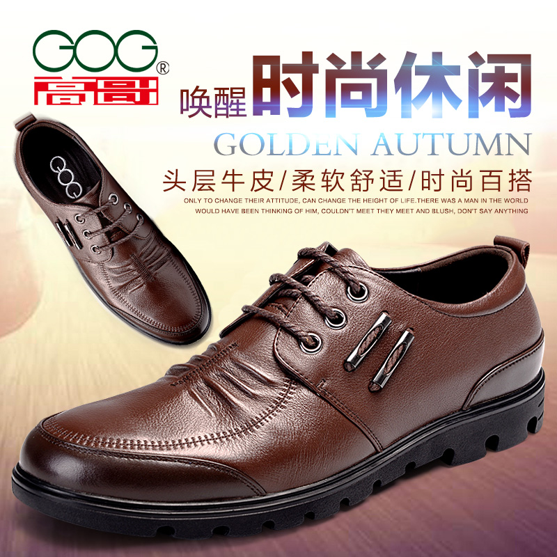 Columbia men's business casual shoes casual shoes men's business casual shoes men's everyday casual shoes