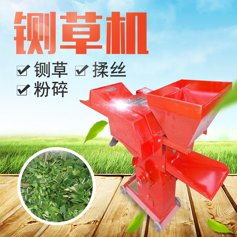 Combination of upper and lower photosynthetic provender zhacao grinder powder machine zhacao rubbing grass machine dry and wet two with the machine Fine grinding machine