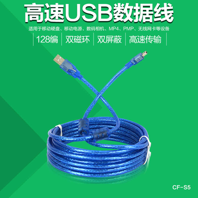 Comfast high speed mini usb t p dual magnetic shielding bold quality data cable data cable 5 m