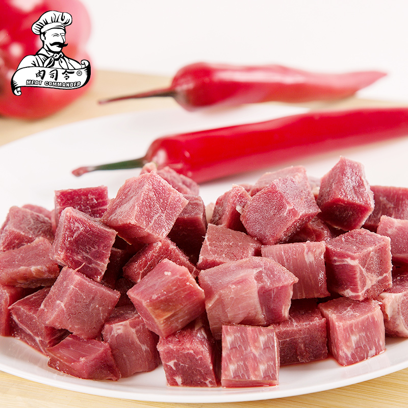 [Commander] australia imported beef 850g fresh beef meat raw beef