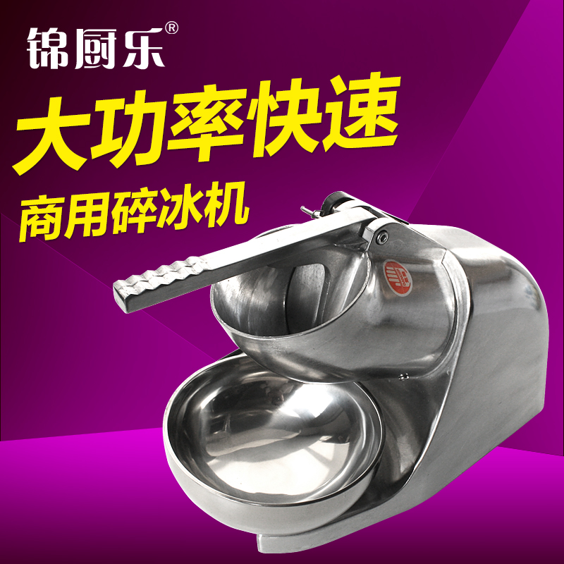 China Kitchen Crusher, China Kitchen Crusher Shopping Guide at ...