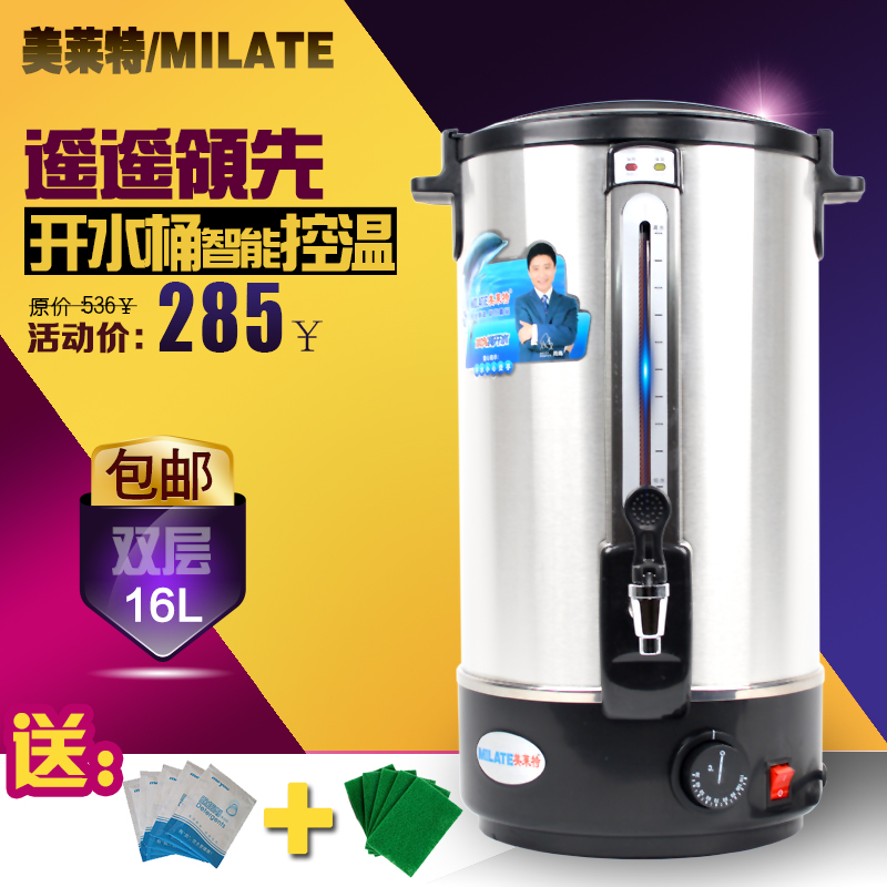 Commercial open bucket large capacity double insulation stainless steel electric water boiler to boil water bucket milk bucket 16l thermostat