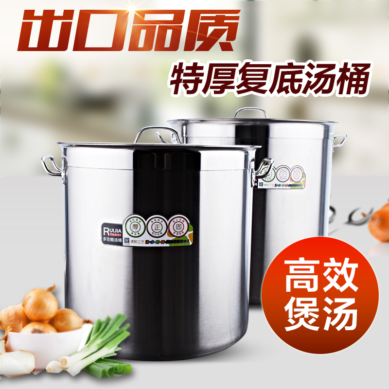 Commercial thick stainless steel double bottom soup bucket bucket drums bucket rice barrel storage tank barrels hotel kitchen pot broth Pot
