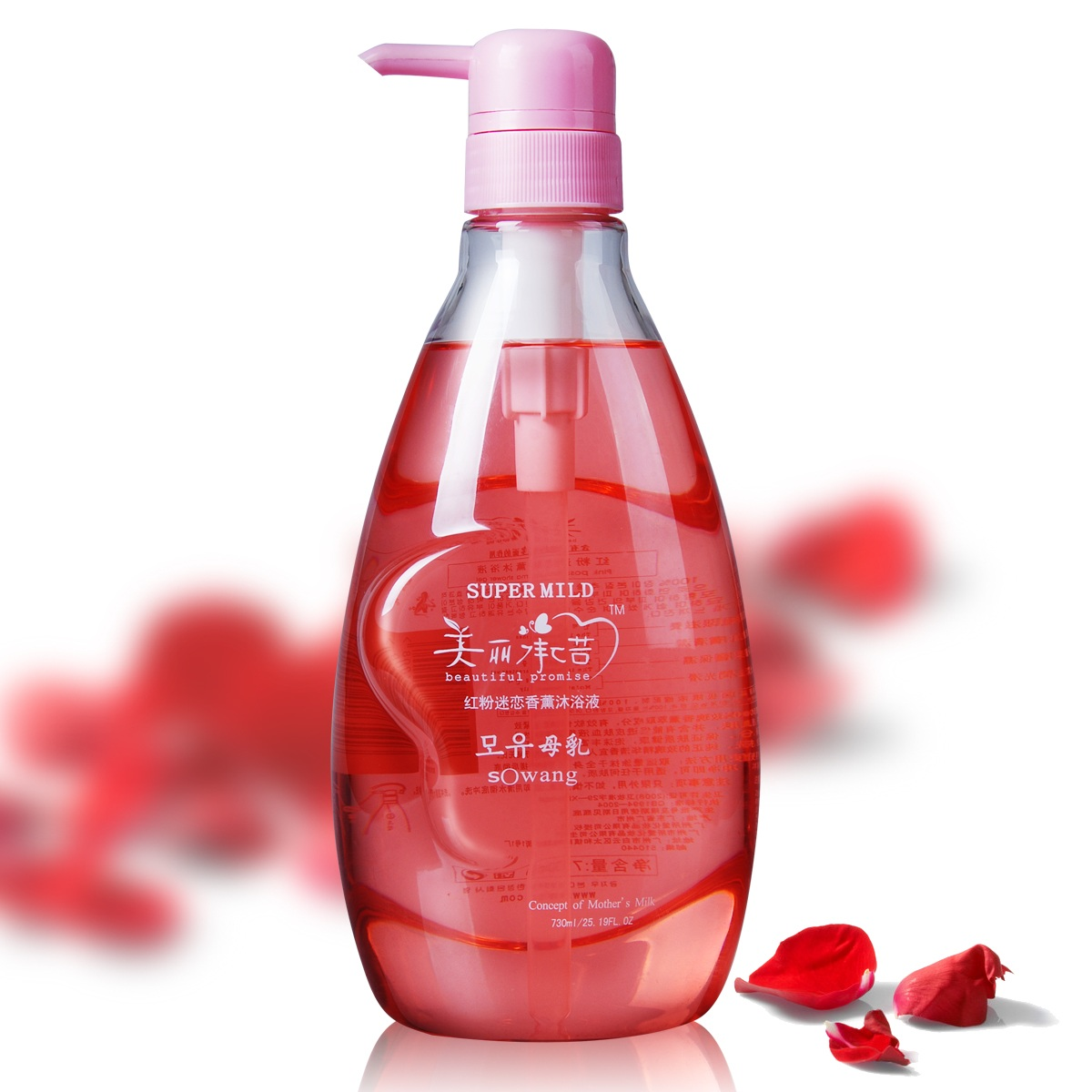 Commitment fascination pink aromatherapy shower gel shower gel shower gel 730 ml moisturizing genuine mail