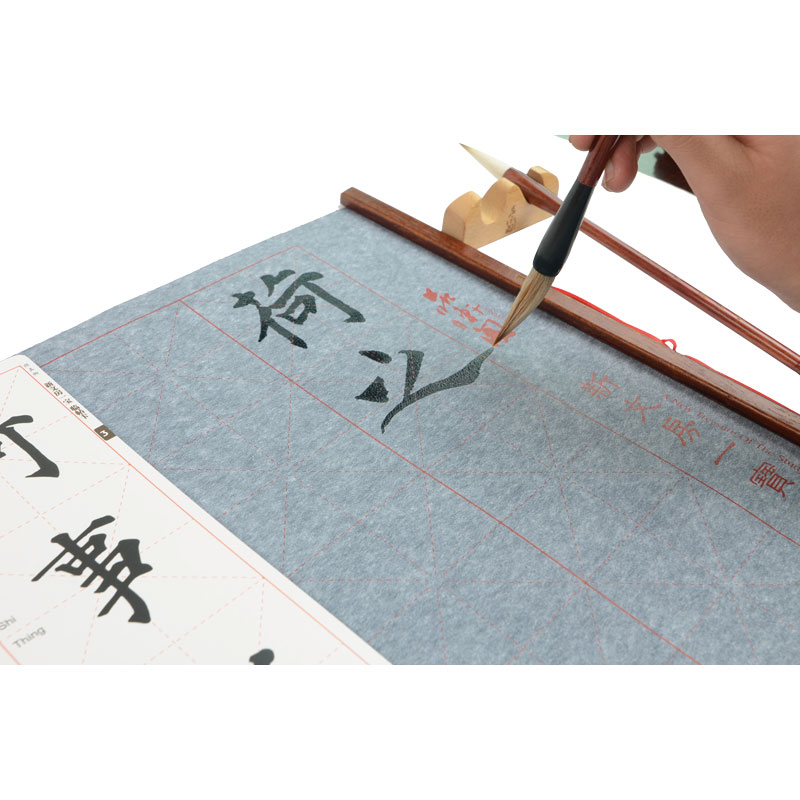 Commodities hin court water write cloth brush copybook four treasures of chinese red brocade mahogany brush calligraphy kit