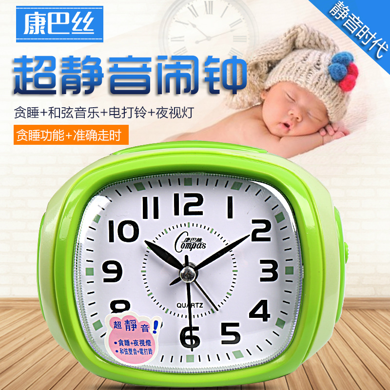 Compas creative personality children lazy student bedside alarm clock alarm clock mute nightlights bedroom table clock fashion watches