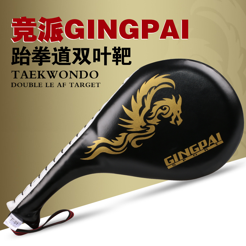 Competing faction genuine adult children futaba taekwondo foot target target target chicken hand target target training taekwondo kick target