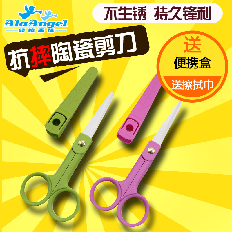 Complementary tool ceramic grinder baby food supplement scissors cut meat knife fruit and vegetable noodles baby food for children