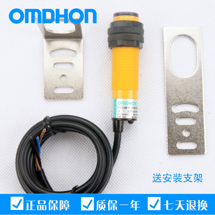 Compont CHE18-10PB-B710 diffuse photoelectric switch e3f-ds10p2 pnp normally closed three lines