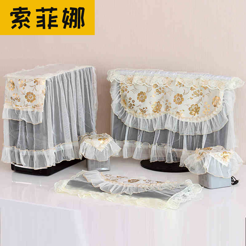 Computer enclosures computer lcd monitor cover keyboard speakers hosts lace cloth dust cover wujiantao