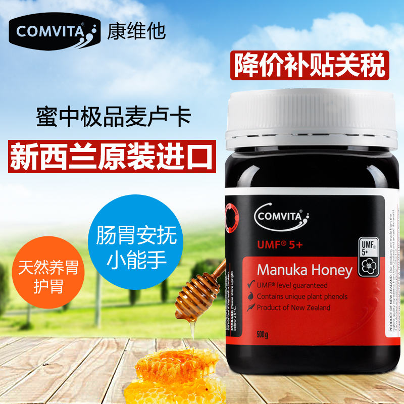 Comvita comvita new zealand imports of natural wild honey australia manuka honey umf5 + 500g
