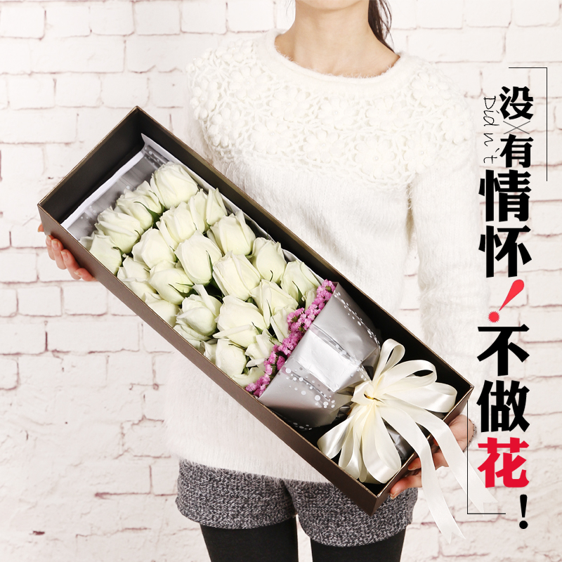 Confession of yuxi hongta bouquet teachers' day flower delivery flowers red rose champagne gift city florist flowers home