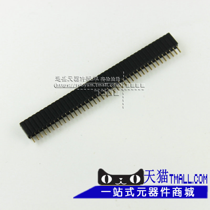Connector (connector) 2*32 p double row mother 2.54mm straight pin straight pin 64 pin female