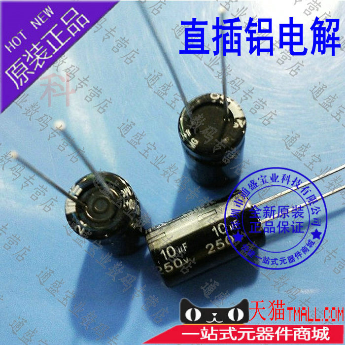 Connector high frequency low resistance and long life electrolytic capacitors 25v100uf 100 uf 25 v 6x12
