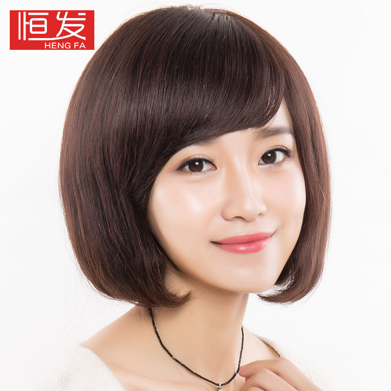 Constant hair wig full hand woven bobo head real hair wig short hair female fashion oblique bangs real hair wig 5044