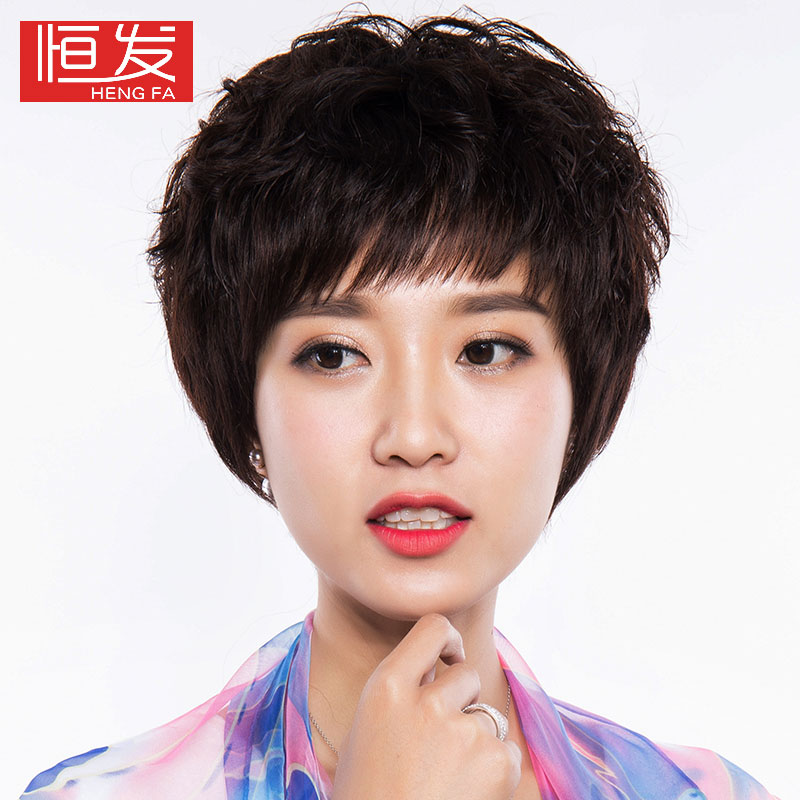 Constant hair wig short hair short hair real hair wigs real hair real hair fashion lady full of hand woven female 5002