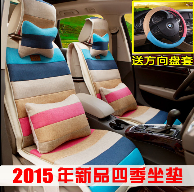 Constant multi car seat cushion seat cover suitable for wall m1m2m4 ling ao dazzling tengyi c30 c50 wingle 0r c2