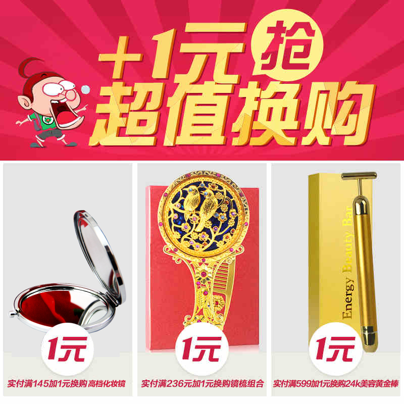 [Contact customer service store redemption] red moving 1 purchase of 1 yuan redemption link a single shot is not shipped
