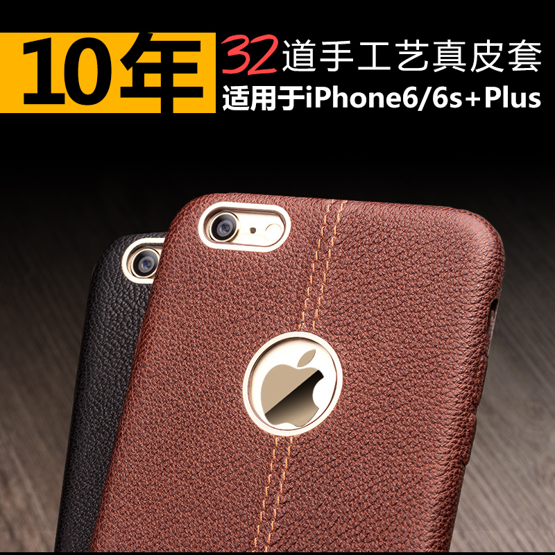 Contact lee iphone6s iphone6 plus six mobile phone sets apple 6 real leather phone shell mobile phone protective sleeve plus 4.7