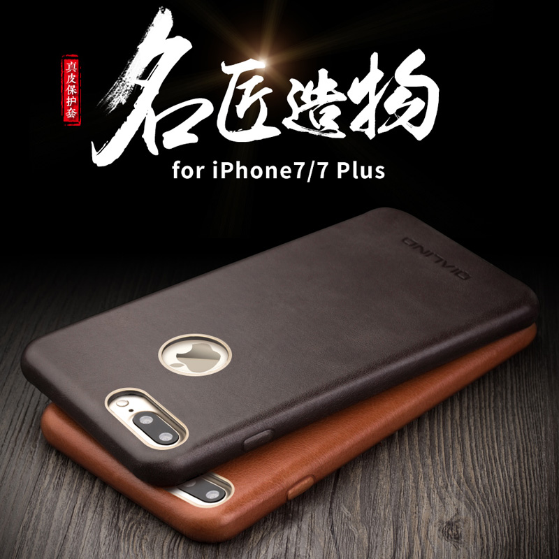 Contact lee iphone7 simple protective sleeve apple 7 plus 5.5 mobile phone sets of leather phone shell mobile phone shell leather holster business