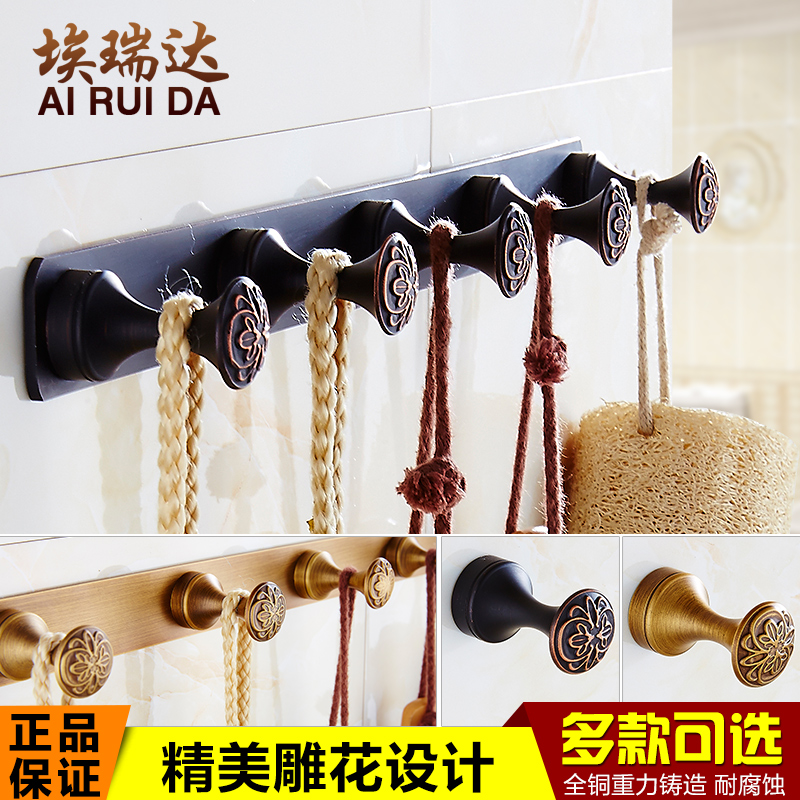 Continental black bronze copper bathroom antique coat hooks row hook coat hooks bathroom towel hooks