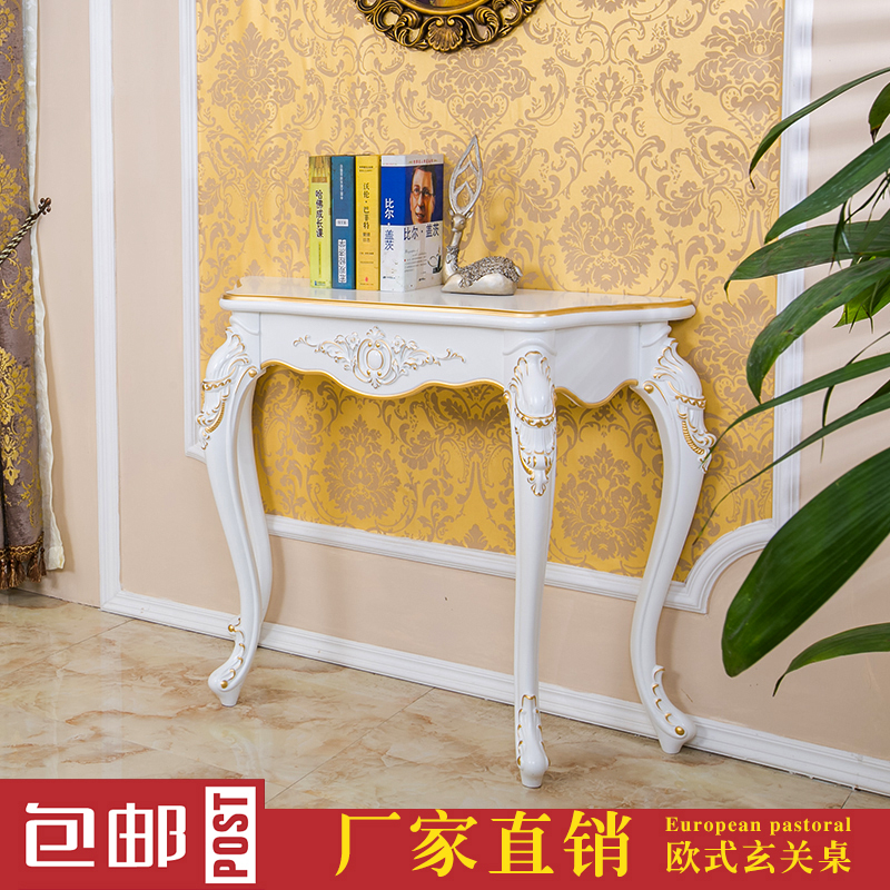Continental console tables semicircular table ivory white french foyer entrance station wood xuan off curio minimalist side table